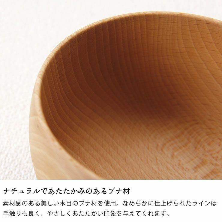 Rasen(ラセン)木の器スープボウル(1枚)_詳細06