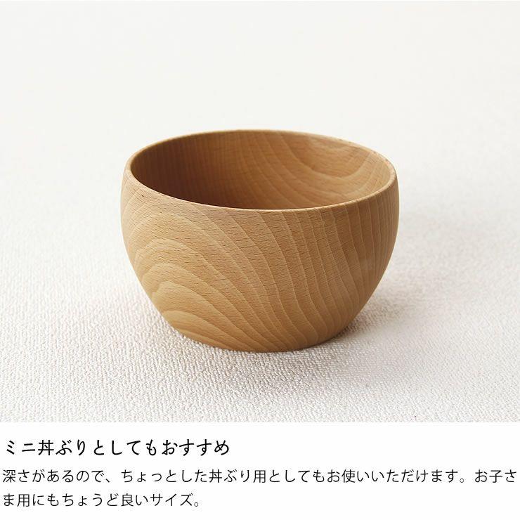 Rasen(ラセン)木の器スープボウル(1枚)_詳細07