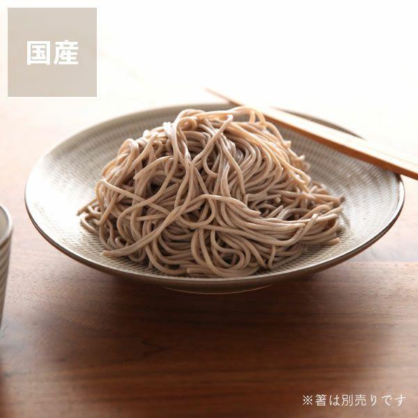 蔵人窯(くらんどがま)小石原焼平皿トビカンナ(直径22.5cm)_詳細01