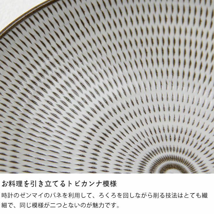 蔵人窯(くらんどがま)小石原焼平皿トビカンナ(直径22.5cm)_詳細06