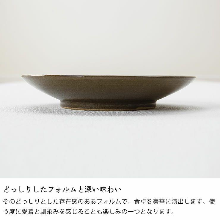 蔵人窯(くらんどがま)小石原焼平皿トビカンナ(直径22.5cm)_詳細07