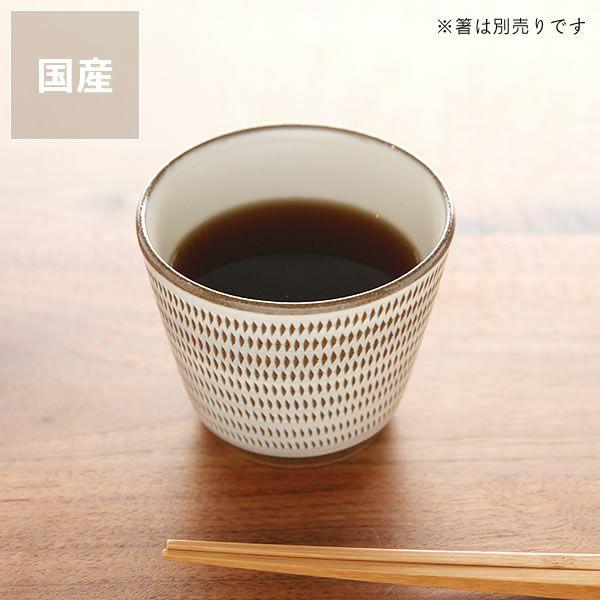 蔵人窯(くらんどがま)小石原焼ソバチョコトビカンナ(直径9cm)_詳細01