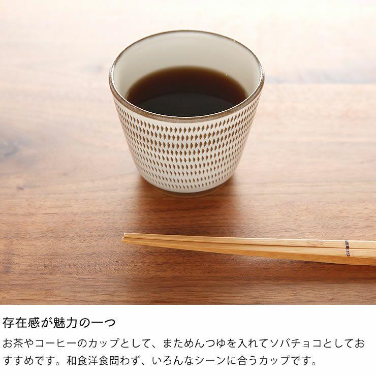 蔵人窯(くらんどがま)小石原焼ソバチョコトビカンナ(直径9cm)_詳細05