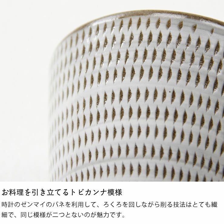 蔵人窯(くらんどがま)小石原焼ソバチョコトビカンナ(直径9cm)_詳細06