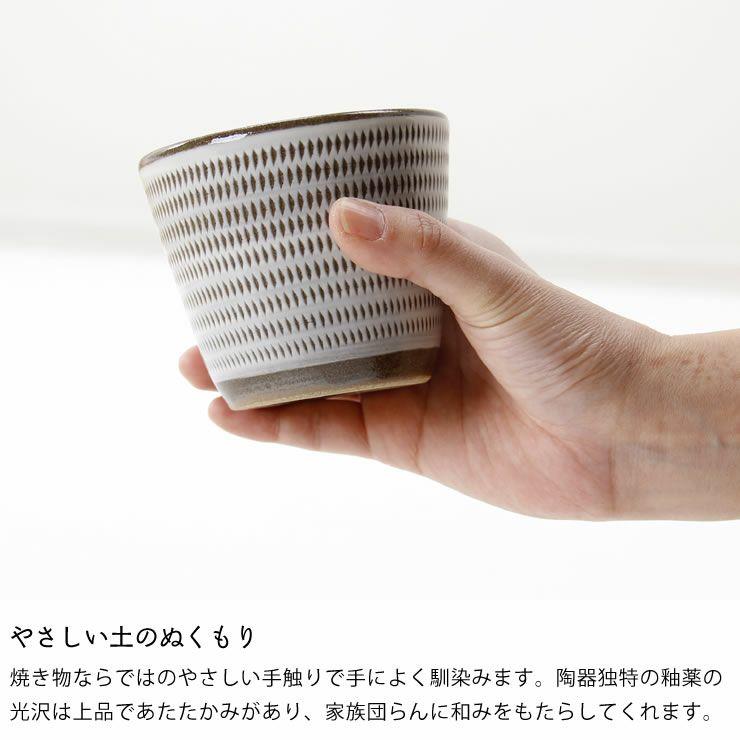 蔵人窯(くらんどがま)小石原焼ソバチョコトビカンナ(直径9cm)_詳細08