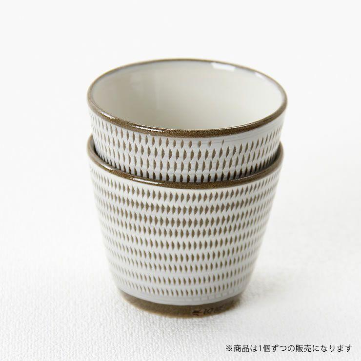 蔵人窯(くらんどがま)小石原焼ソバチョコトビカンナ(直径9cm)_詳細11