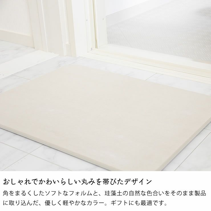 soil(ソイル)バスマット ライト(1枚)_詳細06