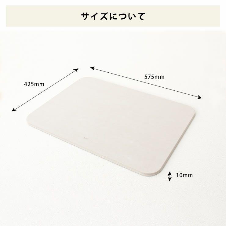 soil(ソイル)バスマット ライト(1枚)_詳細08