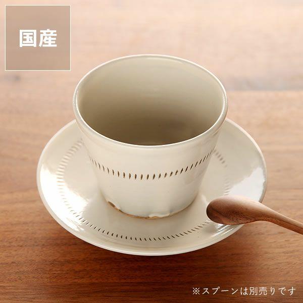 蔵人窯(くらんどがま)小石原焼カップ+平皿セットトビカンナ1本(直径9cm+直径14cm)_詳細01
