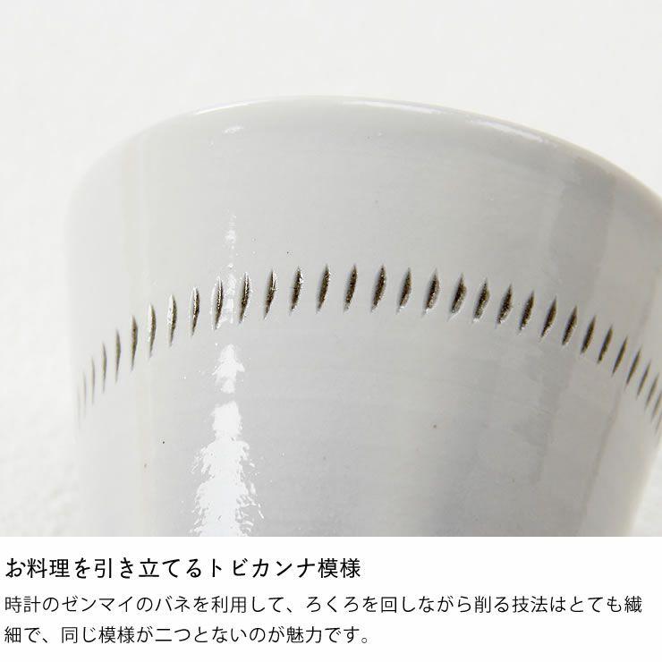 蔵人窯(くらんどがま)小石原焼カップ+平皿セットトビカンナ1本(直径9cm+直径14cm)_詳細06