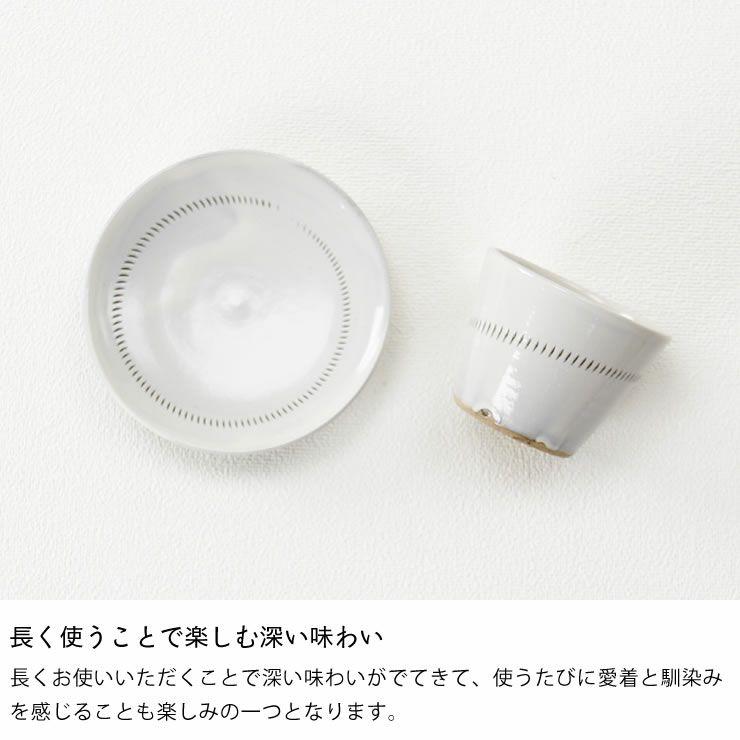 蔵人窯(くらんどがま)小石原焼カップ+平皿セットトビカンナ1本(直径9cm+直径14cm)_詳細07