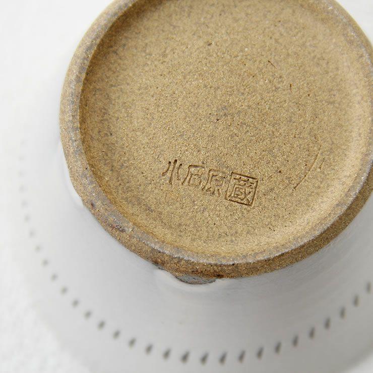 蔵人窯(くらんどがま)小石原焼カップ+平皿セットトビカンナ1本(直径9cm+直径14cm)_詳細13