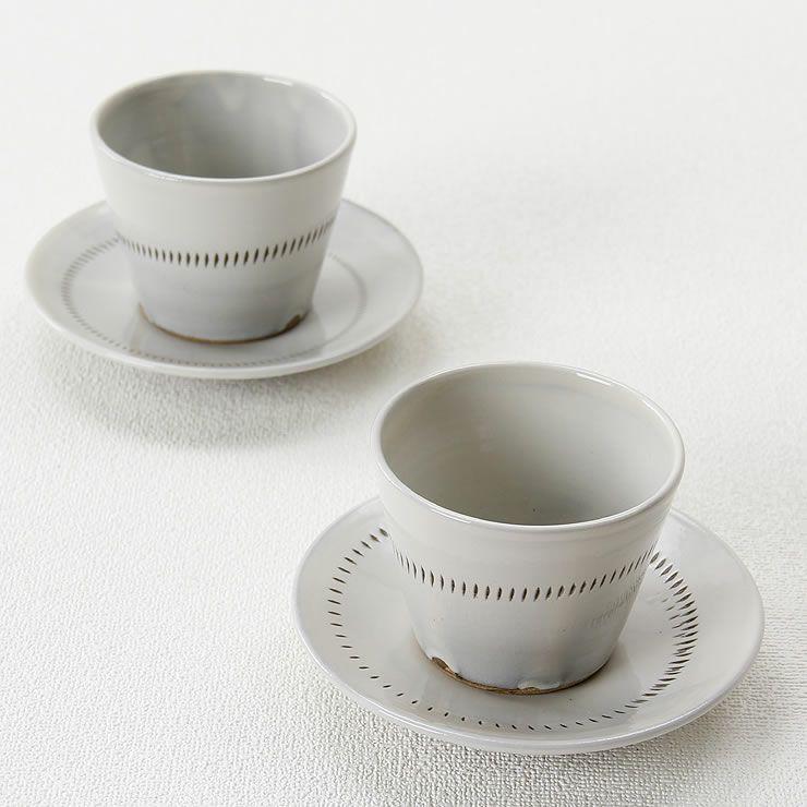 蔵人窯(くらんどがま)小石原焼カップ+平皿セットトビカンナ1本(直径9cm+直径14cm)_詳細17
