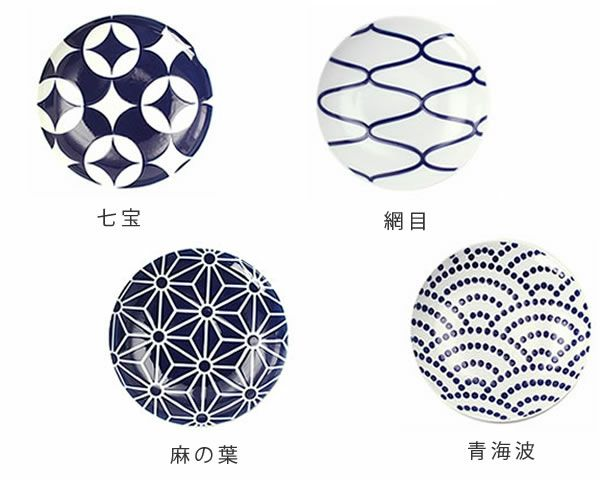 KIHARA(キハラ)KOMON取皿_詳細02