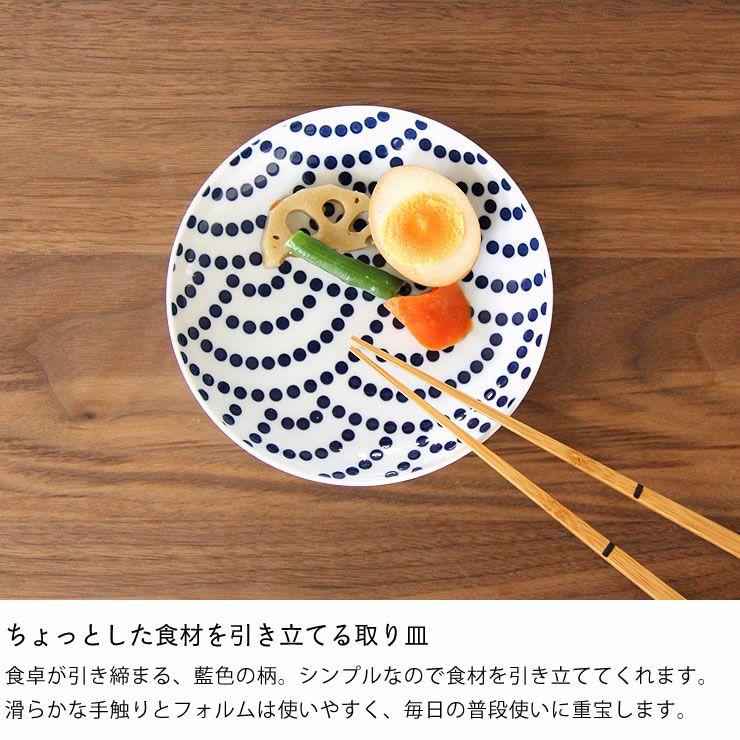 KIHARA(キハラ)KOMON取皿_詳細05