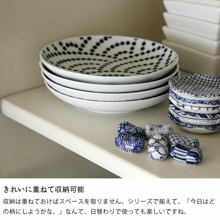 KIHARA(キハラ)KOMON取皿_詳細07