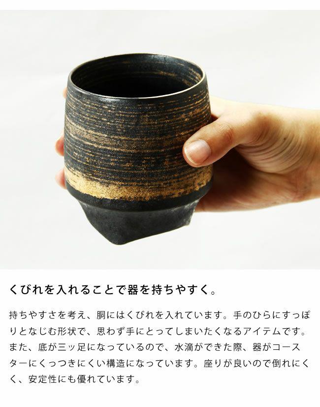 KIHARA(キハラ)香酒盃晶金かすり(Lサイズ)_詳細07