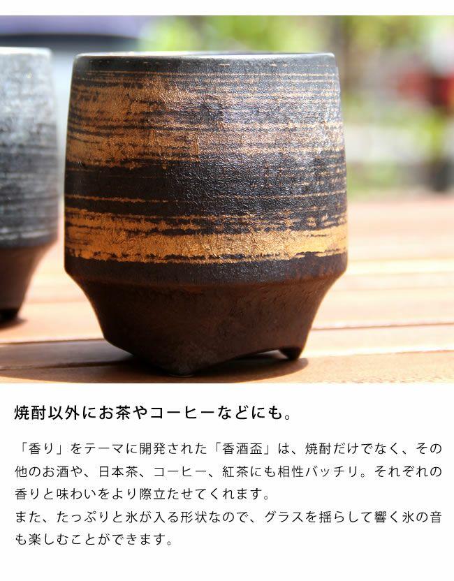 KIHARA(キハラ)香酒盃晶金かすり(Lサイズ)_詳細08