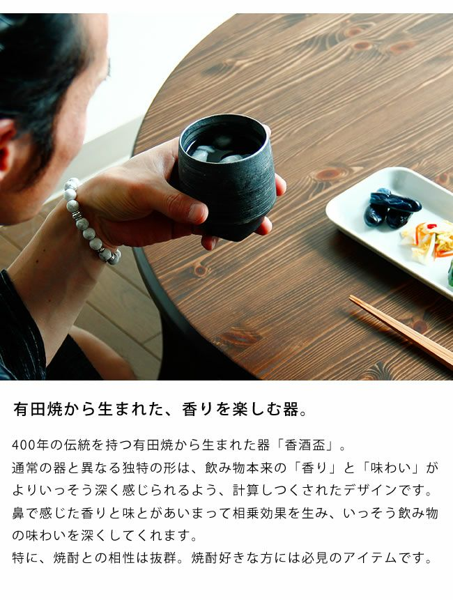 KIHARA(キハラ)香酒盃晶銀かすり(Lサイズ)_詳細04