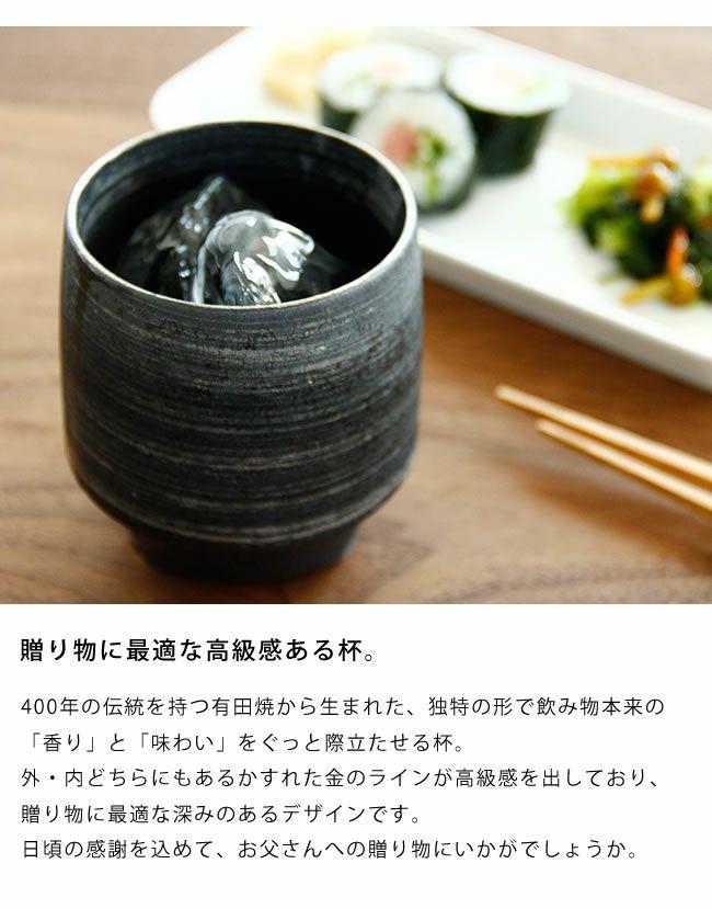 KIHARA(キハラ)香酒盃晶銀かすり(Lサイズ)_詳細06