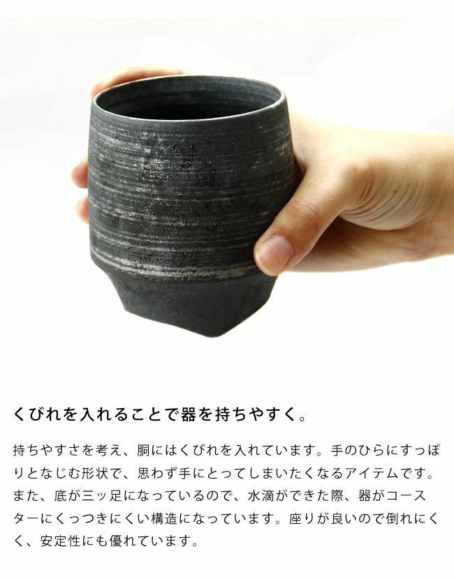 KIHARA(キハラ)香酒盃晶銀かすり(Lサイズ)_詳細07