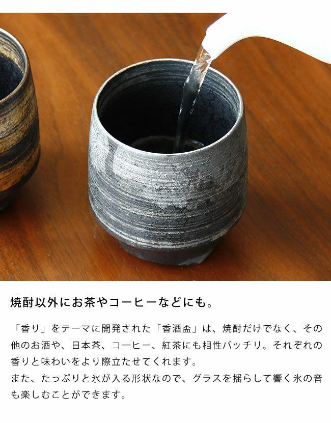 KIHARA(キハラ)香酒盃晶銀かすり(Lサイズ)_詳細08