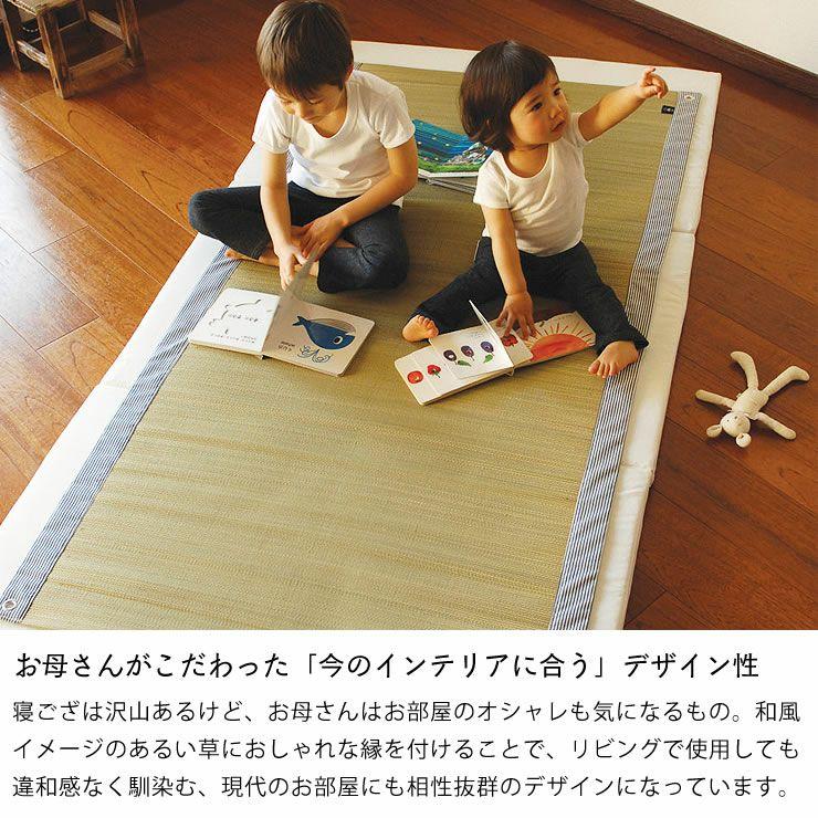 コドモノ寝ゴザ ロングサイズ(88×180cm) codomono project(コドモノプロジェクト)_詳細05