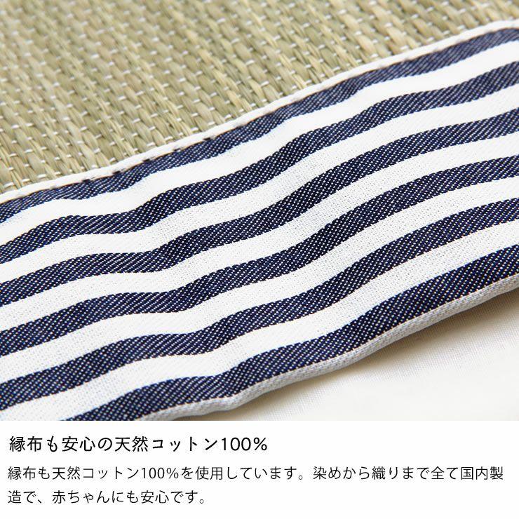 コドモノ寝ゴザ ロングサイズ(88×180cm) codomono project(コドモノプロジェクト)_詳細08