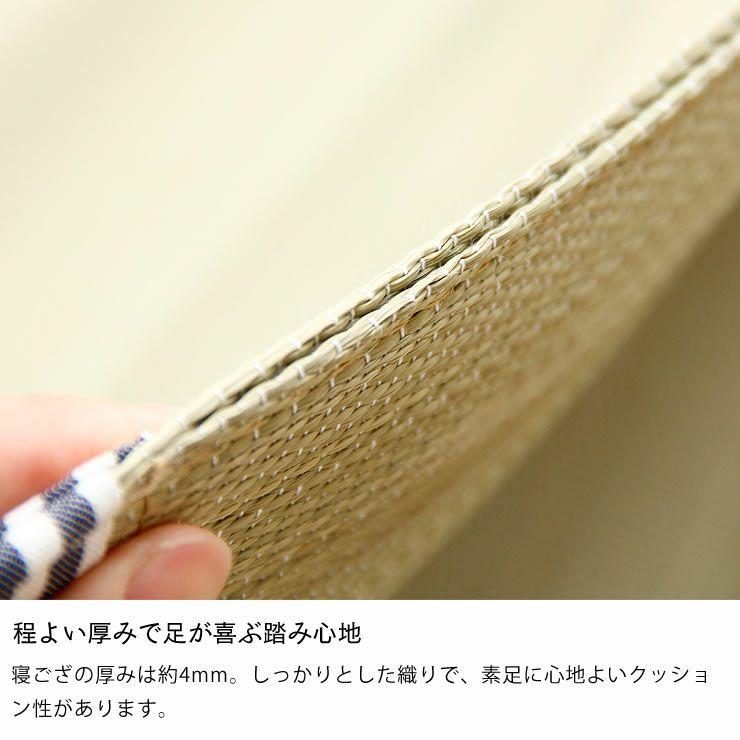 コドモノ寝ゴザ ロングサイズ(88×180cm) codomono project(コドモノプロジェクト)_詳細09