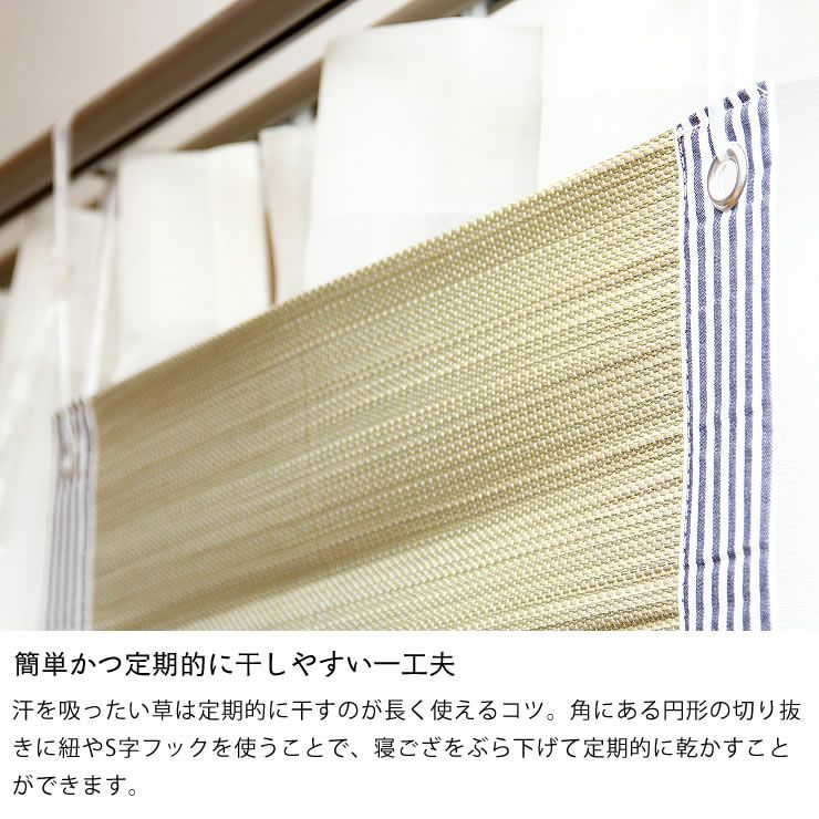 コドモノ寝ゴザ ロングサイズ(88×180cm) codomono project(コドモノプロジェクト)_詳細10