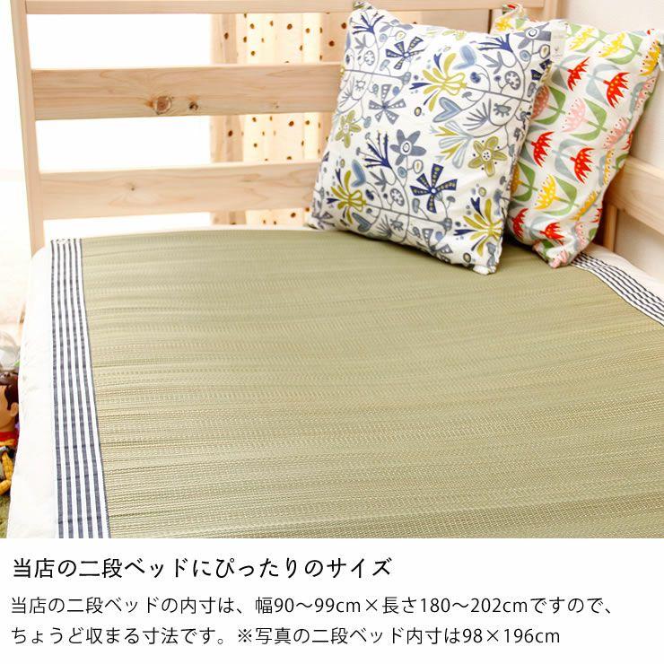 コドモノ寝ゴザ ロングサイズ(88×180cm) codomono project(コドモノプロジェクト)_詳細11
