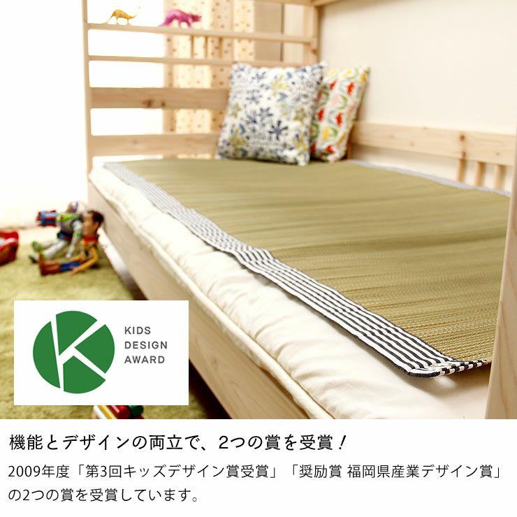 コドモノ寝ゴザ ロングサイズ(88×180cm) codomono project(コドモノプロジェクト)_詳細12