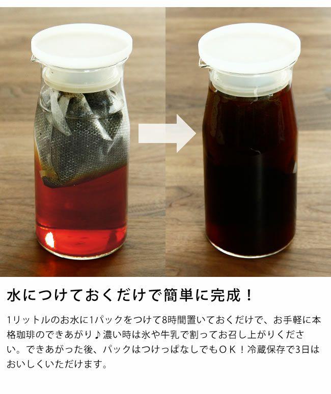 プシプシーナ珈琲深煎りブレンド使用水出しコーヒーパック(5個入り)_詳細06