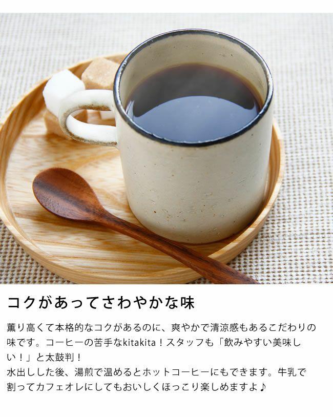 プシプシーナ珈琲深煎りブレンド使用水出しコーヒーパック(5個入り)_詳細07