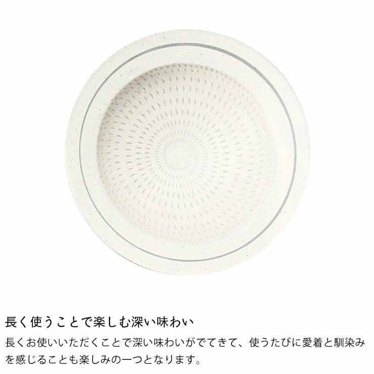 鶴見窯(つるみがま)小石原焼パスタ皿白ライン入り(直径20cm)_詳細07