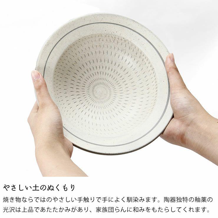 鶴見窯(つるみがま)小石原焼パスタ皿白ライン入り(直径20cm)_詳細08