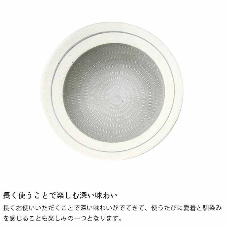 鶴見窯(つるみがま)小石原焼パスタ皿白×グレーライン入り(直径20cm)_詳細07