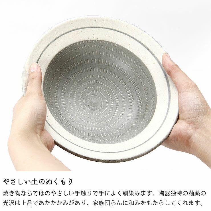 鶴見窯(つるみがま)小石原焼パスタ皿白×グレーライン入り(直径20cm)_詳細08