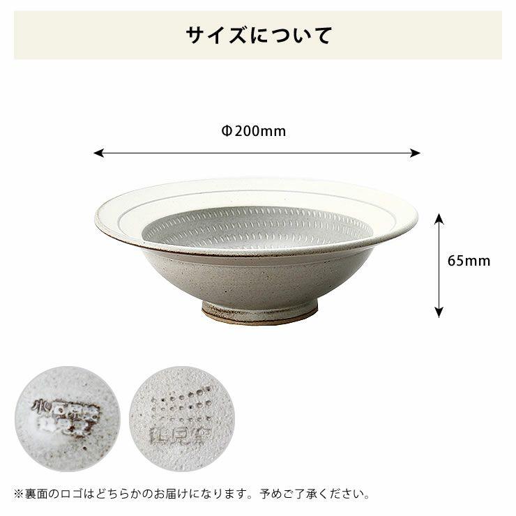 鶴見窯(つるみがま)小石原焼パスタ皿白×グレーライン入り(直径20cm)_詳細09