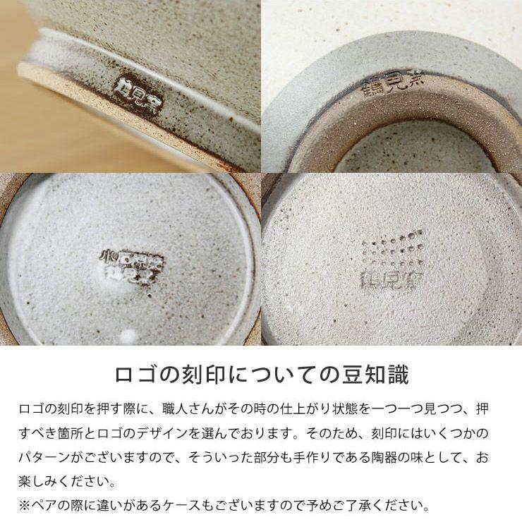 鶴見窯(つるみがま)小石原焼パスタ皿白×グレーライン入り(直径20cm)_詳細14