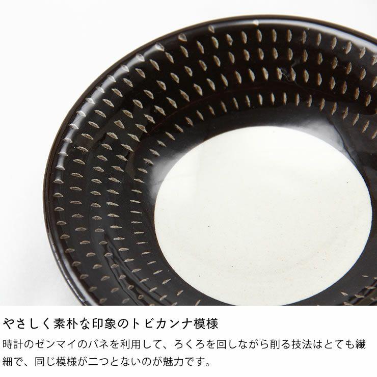 鶴見窯(つるみがま)小石原焼小皿白×黒ふち(直径12cm)_詳細06