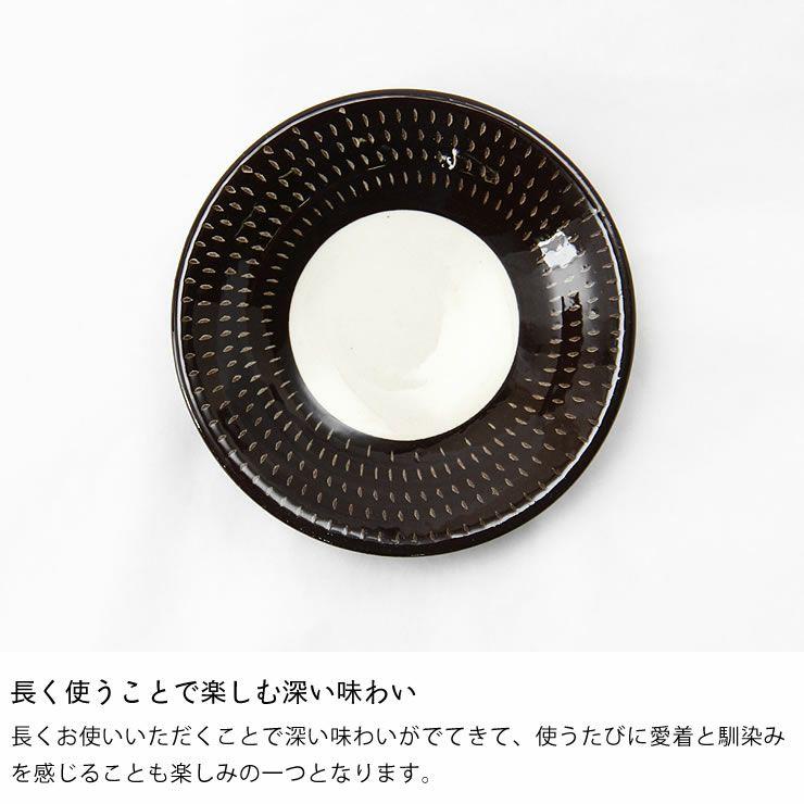鶴見窯(つるみがま)小石原焼小皿白×黒ふち(直径12cm)_詳細07