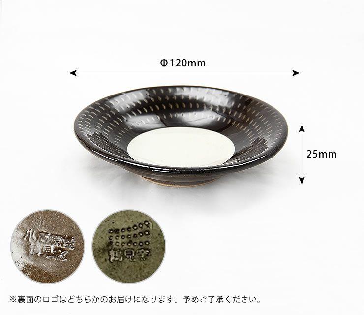 鶴見窯(つるみがま)小石原焼小皿白×黒ふち(直径12cm)_詳細09