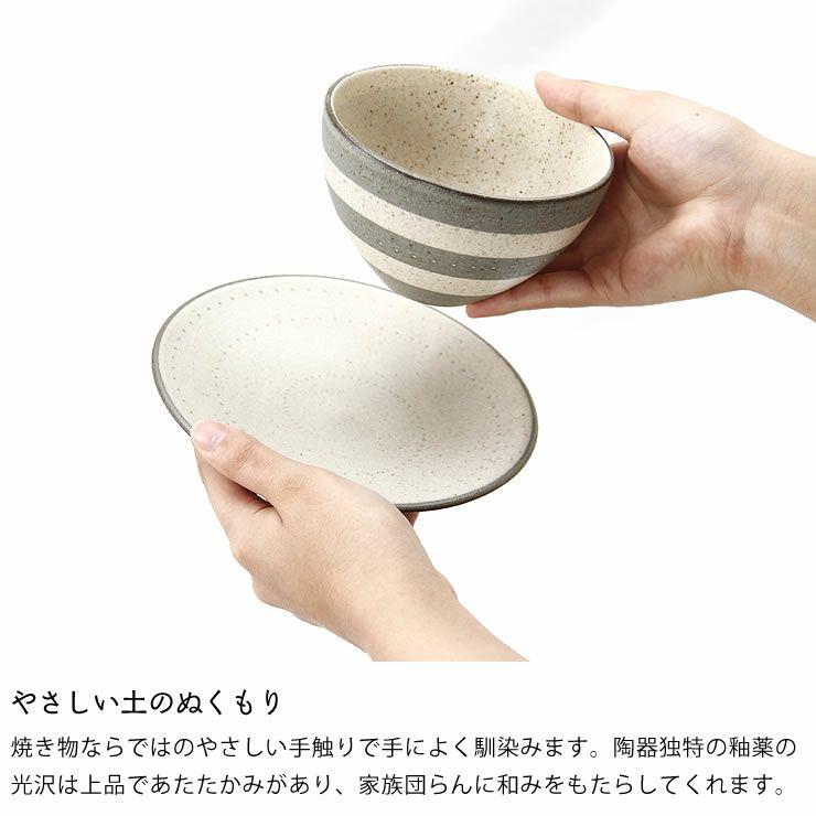 鶴見窯(つるみがま)小石原焼カフェオレボウル+平皿セット ボーダー+白マット(直径11.5cm+直径16cm)_詳細08