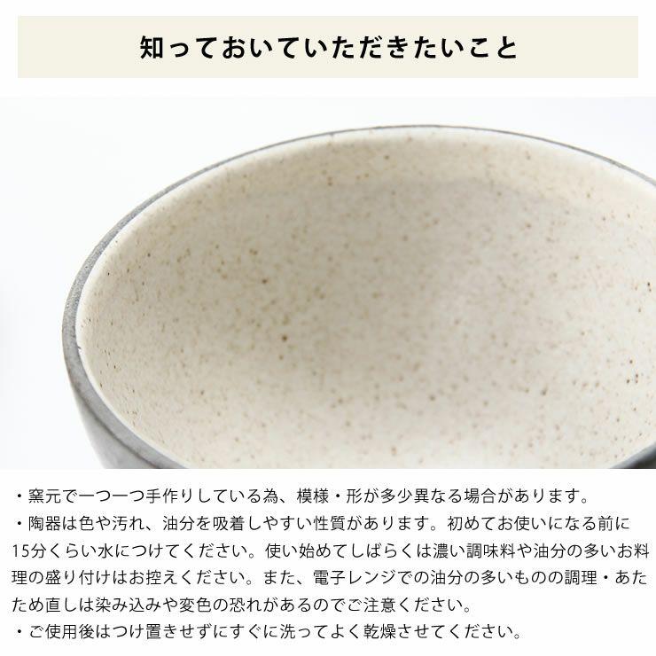 鶴見窯(つるみがま)小石原焼カフェオレボウル+平皿セット ボーダー+白マット(直径11.5cm+直径16cm)_詳細10