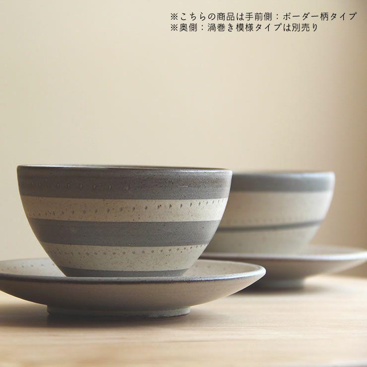 鶴見窯(つるみがま)小石原焼カフェオレボウル+平皿セット ボーダー+白マット(直径11.5cm+直径16cm)_詳細18