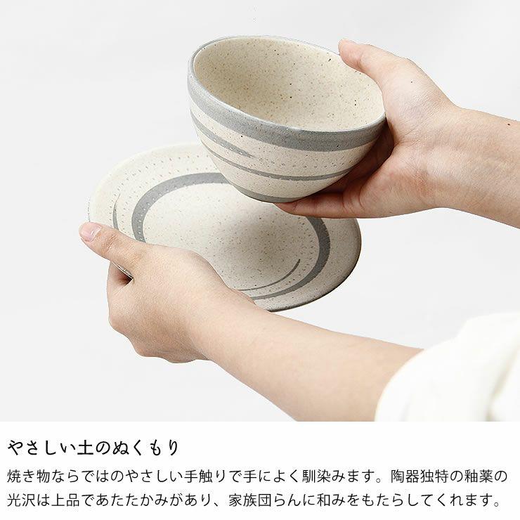 鶴見窯(つるみがま)小石原焼カフェオレボウル+平皿セット うずまき模様マット(直径11.5cm+直径16cm)_詳細08