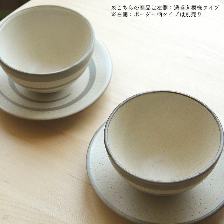 鶴見窯(つるみがま)小石原焼カフェオレボウル+平皿セット うずまき模様マット(直径11.5cm+直径16cm)_詳細17
