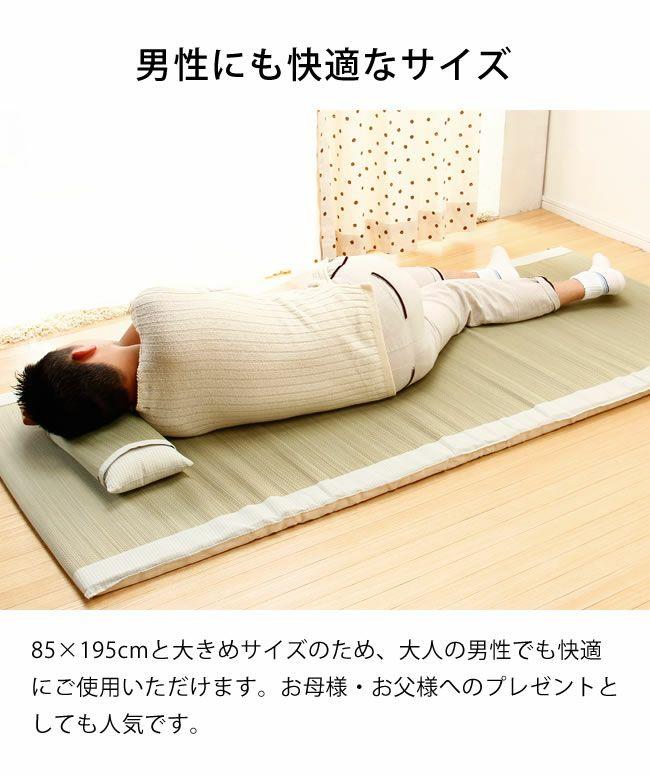 お昼寝に最適な厚み30mm ふっくらクッションの寝ござ・寝茣蓙 (85×195cm)_詳細07