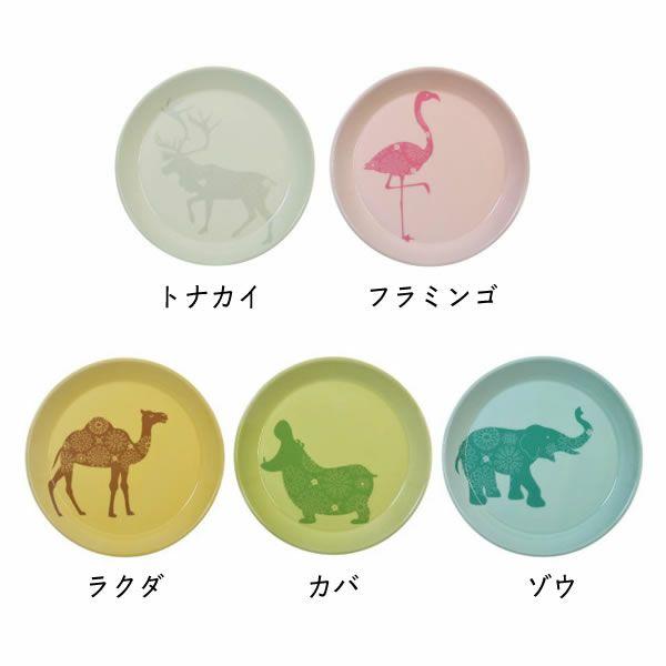 natural69(ナチュラル69)polca(ポルカ)プレート(1枚)_詳細02